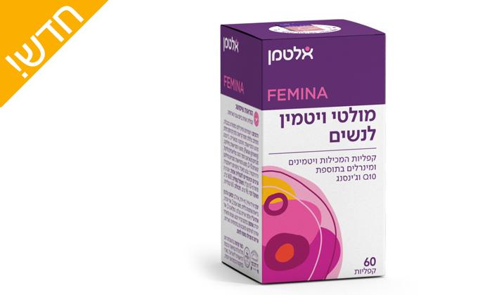 2 אלטמן - 60 קפליות מולטי ויטמין לנשים