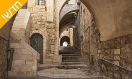 סיור בעלי מלאכה בעיר העתיקה