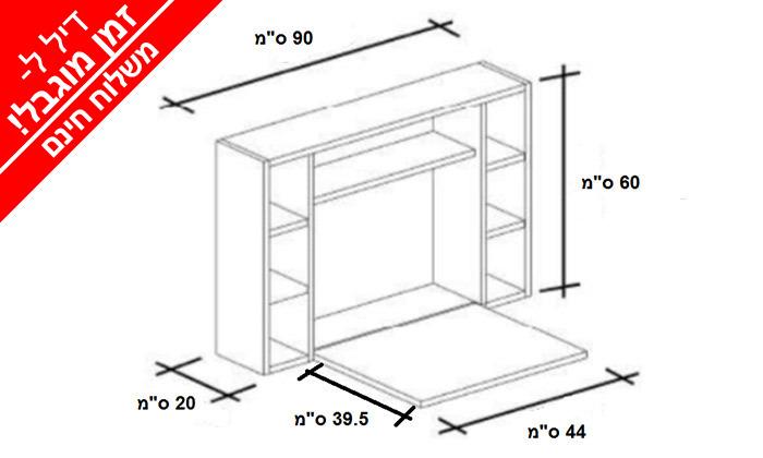 8 שולחן מחשב תלוי מתקפל RAZCO - משלוח חינם