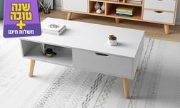 שולחן סלון STANFORD