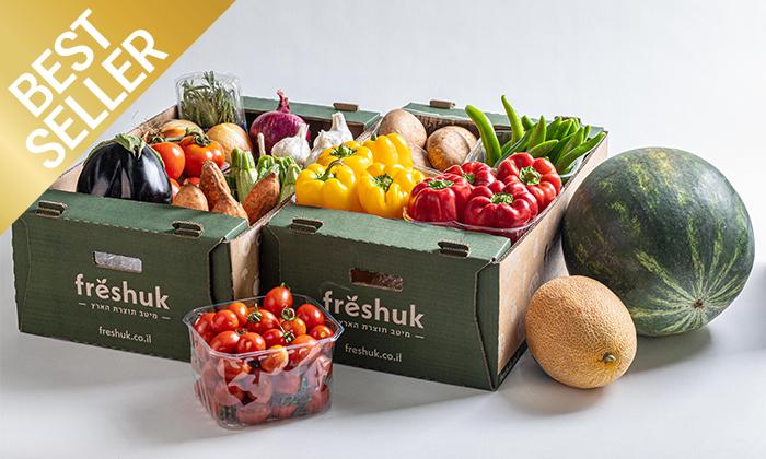6 מארז פירות וירקות במשלוח עד הבית, freshuk