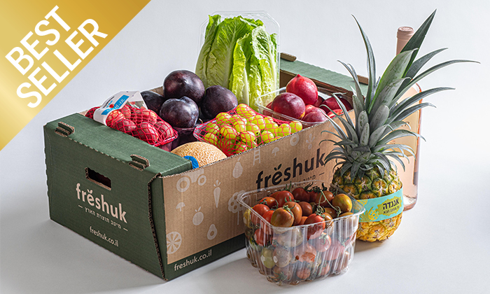 5 מארז פירות וירקות במשלוח עד הבית, freshuk