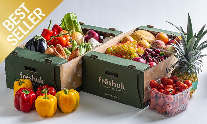 2 מארז פירות וירקות במשלוח עד הבית, freshuk
