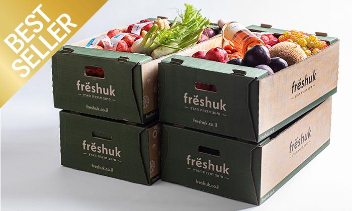 3 מארז פירות וירקות במשלוח עד הבית, freshuk