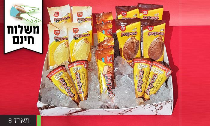 7 מארז גלידות כולל משלוח חינם עד הבית למגוון ערים