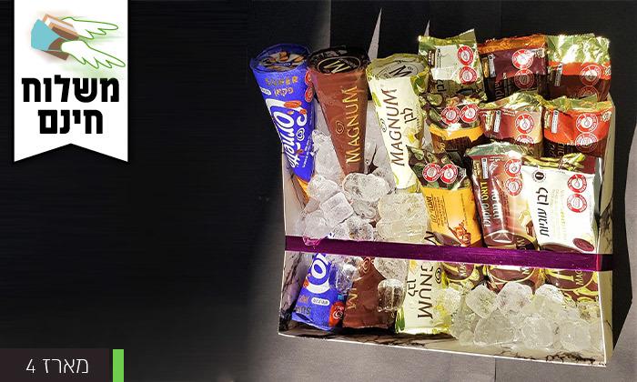 3 מארז גלידות כולל משלוח חינם עד הבית למגוון ערים