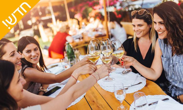 """2 ארוחה ב-Wine Garden עם יין, גבינות וברוסקטות, ליד הים בת""""א"""