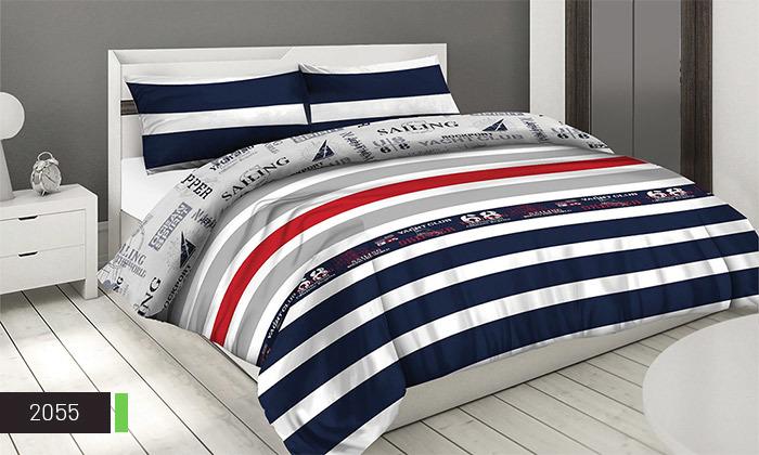 9 סט מצעים 100% כותנה ROMANTEX למיטת יחיד או זוגית