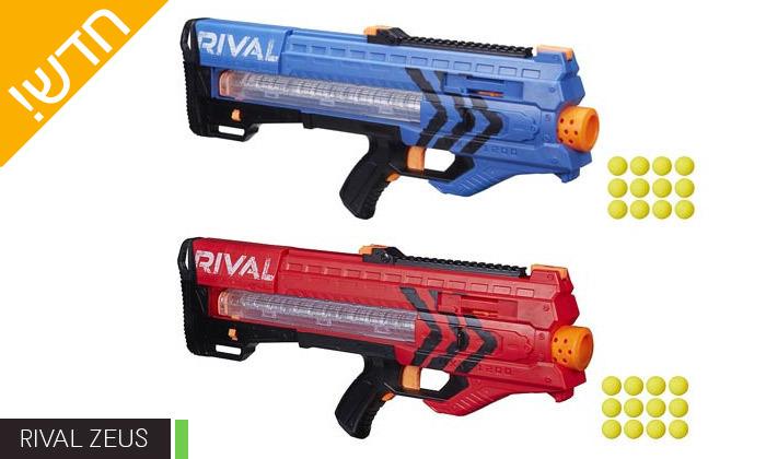 5 רובה צעצוע לילדים Nerf