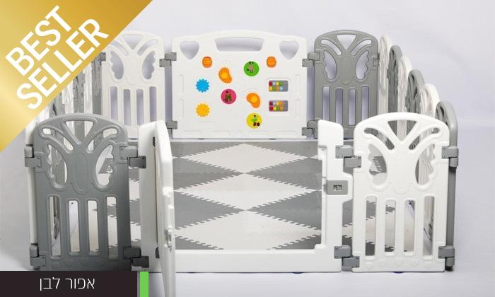 4 גדר פעילות לילדים ותינוקות