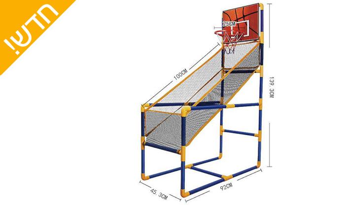 3 מתקן כדורסל ביתי