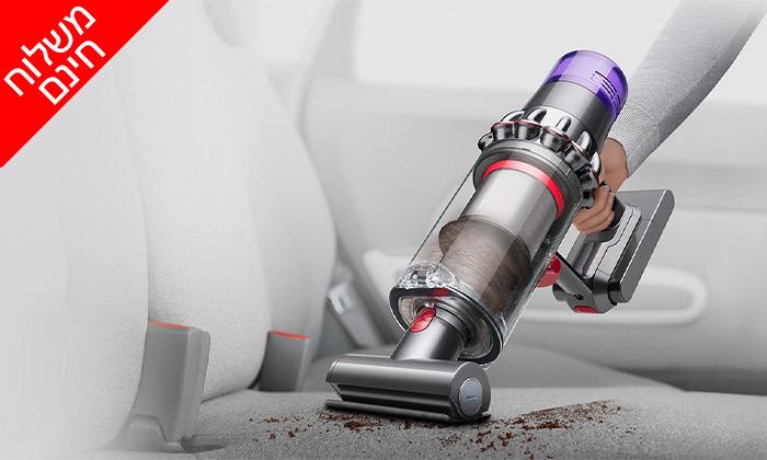 4 שואב אבק Dyson V11 Torque עם אביזרים, כולל משלוח חינם וסט אביזרים לרכב