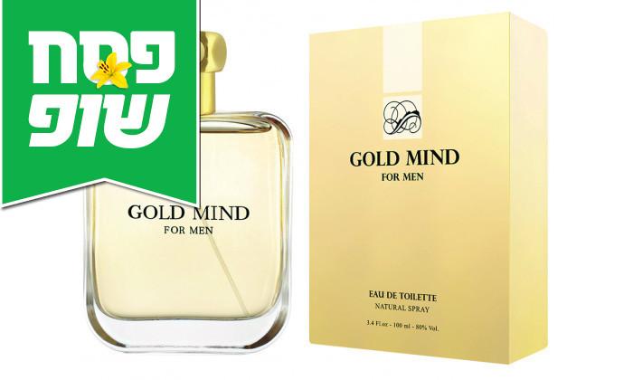 4 שלישיית בשמים לגבר Amber&Co או Gold Mind