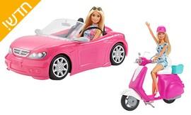 כלי רכב של Barbie