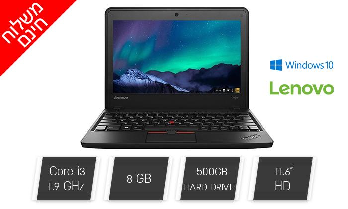 """2 מחשב נייד Lenovo עם מסך """"11.6 - משלוח חינם"""