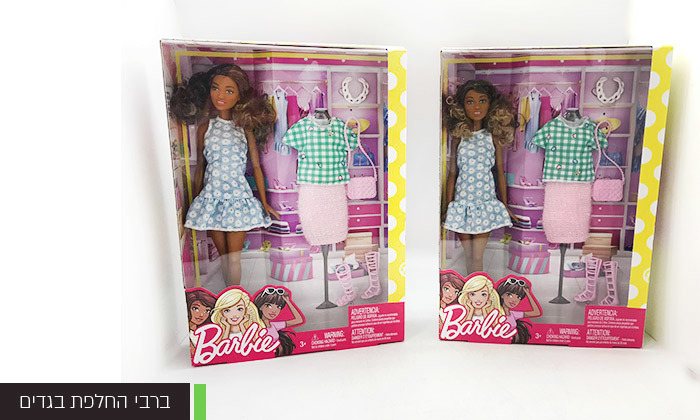 3 בובת ברבי Barbie