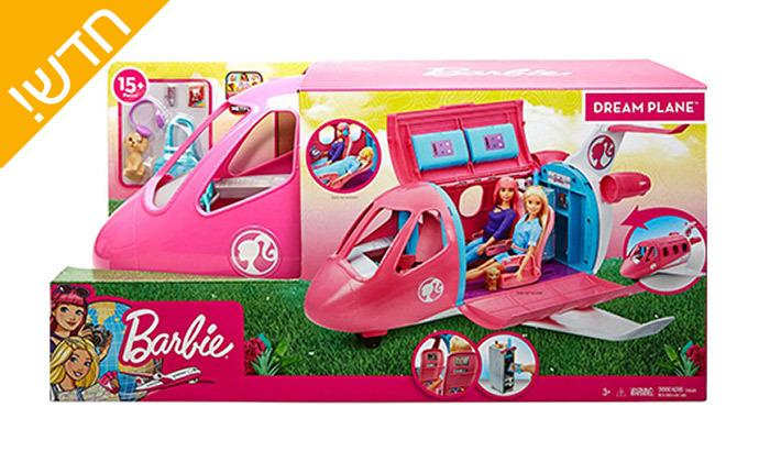 3 צעצוע מטוס החלומות ברבי Barbie