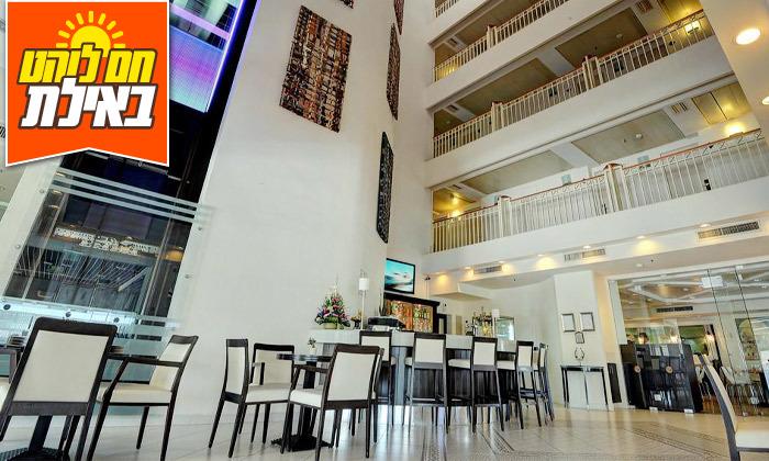 """12 מלון בוטיק ויסטה אילת - חופשה זוגית ע""""ב חצי פנסיון"""