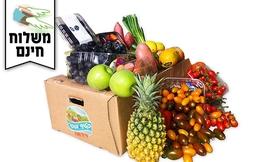פירות וירקות במשלוח עד הבית