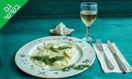 ארוחה ל-5 סועדים במסעדת פלמידה