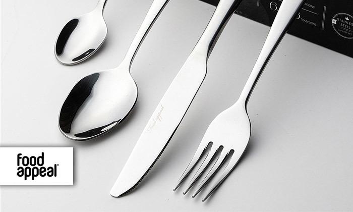 """סט סכו""""ם 24 חלקים Food Appeal דגם AMBER"""