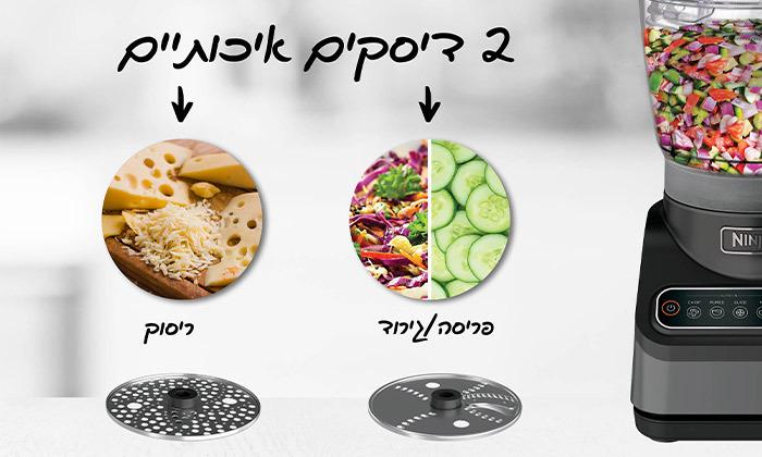 4 מעבד מזון מקצועי נינג'הNINJA PRO דגםBN653