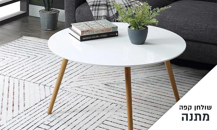 2 שולחן קפה דגם VENTO - כולל שולחן STEFANO מתנה