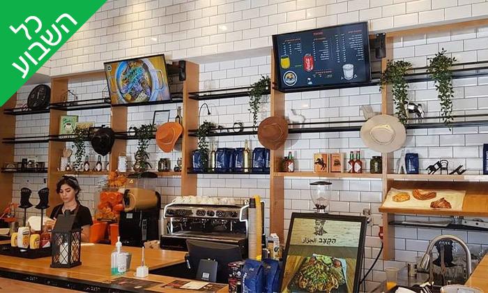 6 ארוחת בוקר זוגית בבית הקפה והבורגריה הקצב Burger, צומת עדי