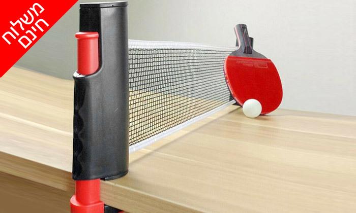 2 ערכת פינג פונג שולחן מתקפלת - משלוח חינם