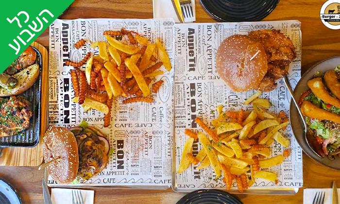 3 ארוחה זוגית במסעדת הקצב burger, צומת עדי