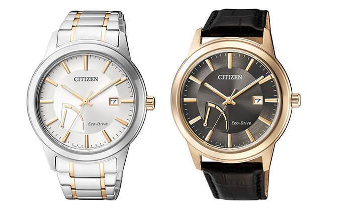 2 שעון יד סולארי לגבר