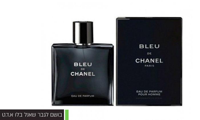 7 בושם לגבר ולאישה Chanel