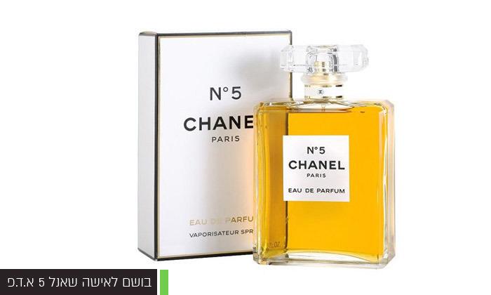 3 בושם לגבר ולאישה Chanel