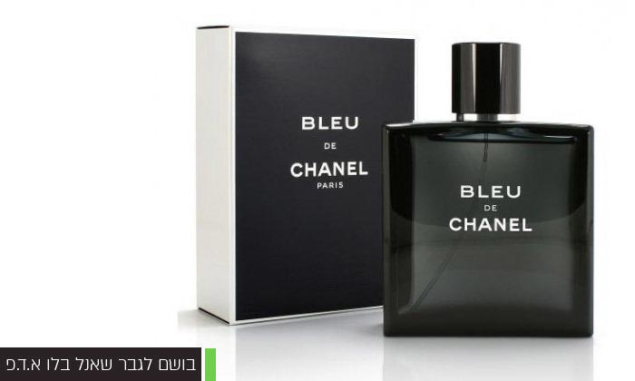 8 בושם לגבר ולאישה Chanel