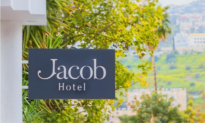 """13 חופשה במלון ג'ייקוב Jacob טבריה, כולל סופ""""ש"""