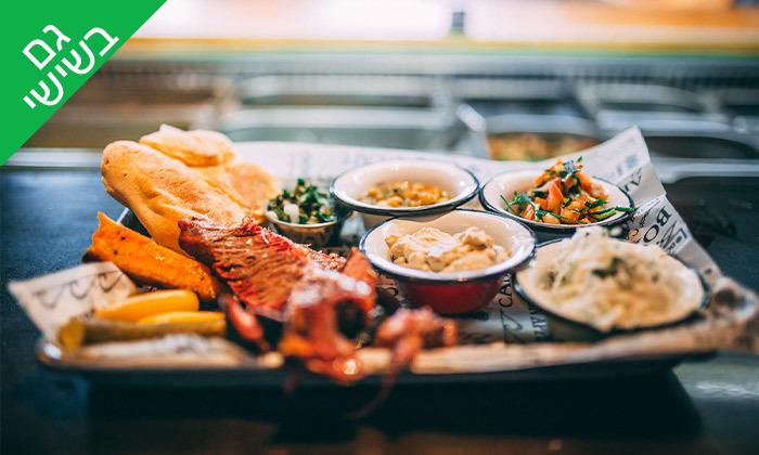 14 ארוחה זוגית במסעדת MEET THE MEAT, יסוד המעלה