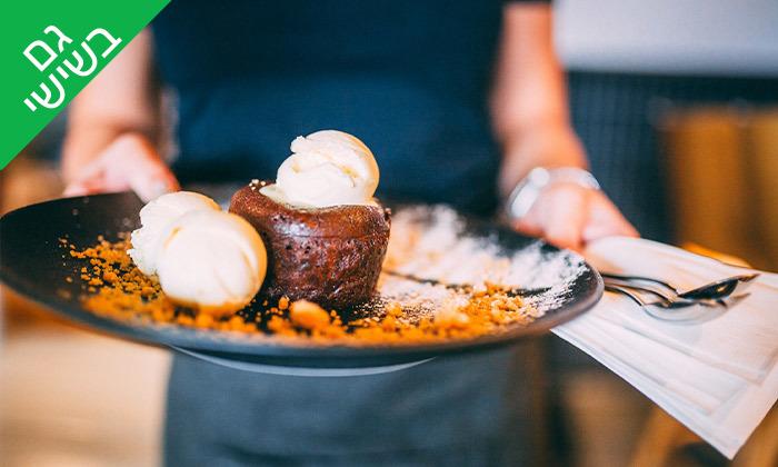 13 ארוחה זוגית במסעדת MEET THE MEAT, יסוד המעלה