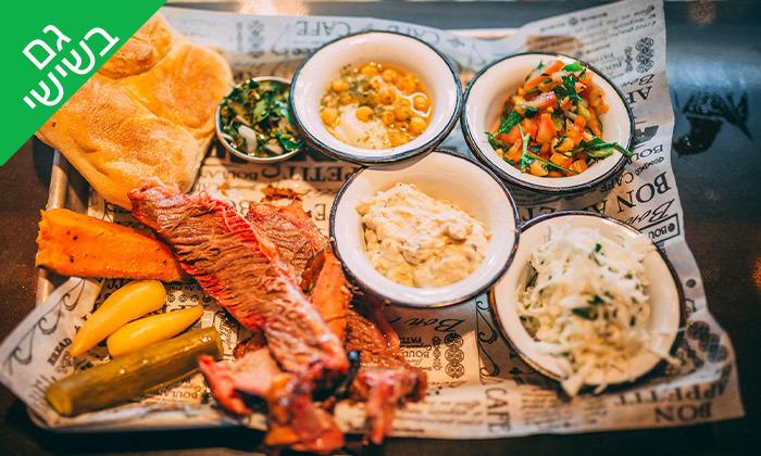 2 ארוחה זוגית במסעדת MEET THE MEAT, יסוד המעלה