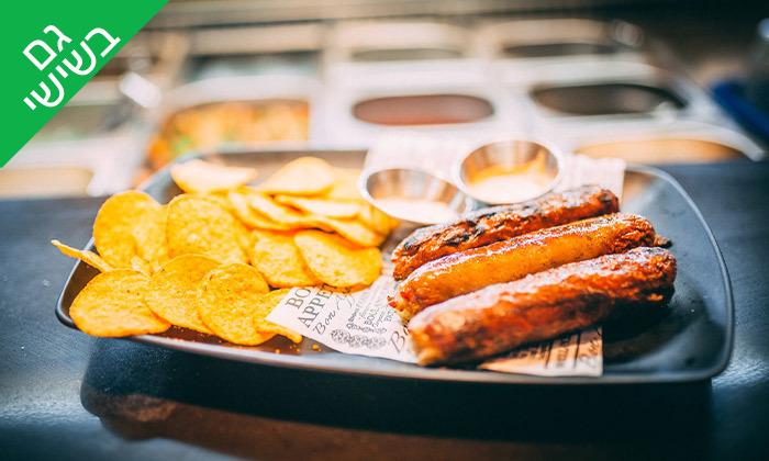 7 ארוחה זוגית במסעדת MEET THE MEAT, יסוד המעלה