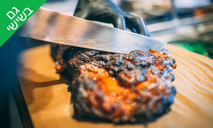 9 ארוחה זוגית במסעדת MEET THE MEAT, יסוד המעלה