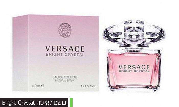 3 בושם לגבר ולאישה מבית Versace