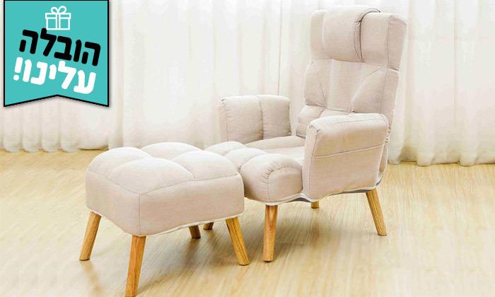 9 כורסת טלוויזיה עם הדום MY CASA דגם LAZI COMFORT - משלוח חינם