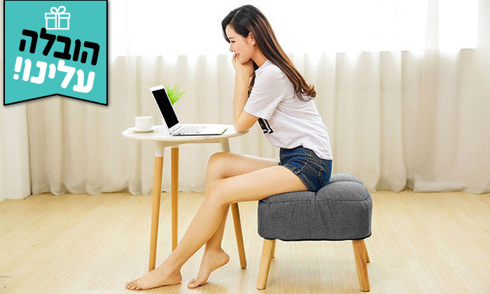 6 כורסת טלוויזיה עם הדום MY CASA דגם LAZI COMFORT - משלוח חינם