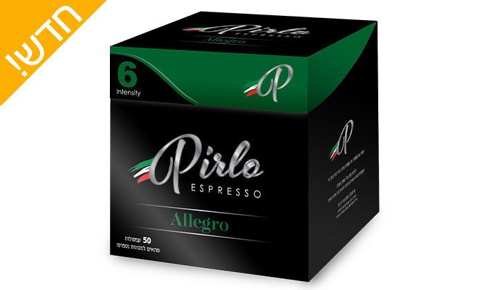 4 300 קפסולות קפה כשרות Pirlo Espresso