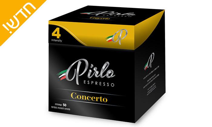3 300 קפסולות קפה כשרות Pirlo Espresso