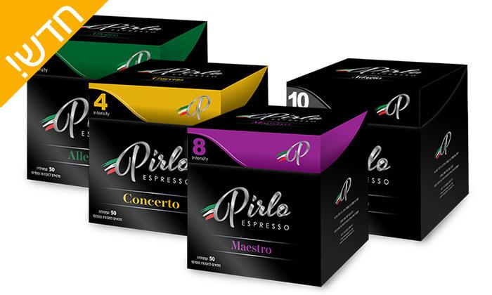 2 300 קפסולות קפה כשרות Pirlo Espresso