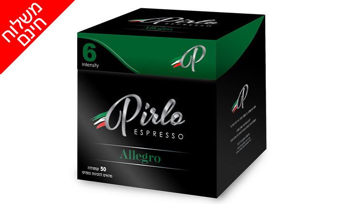 """5 300 קפסולות קפה כשרות Pirlo Espresso, כולל משלוח חינם ו-50 כוסות חד""""פ"""