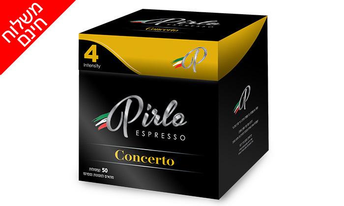 """4 300 קפסולות קפה כשרות Pirlo Espresso, כולל משלוח חינם ו-50 כוסות חד""""פ"""
