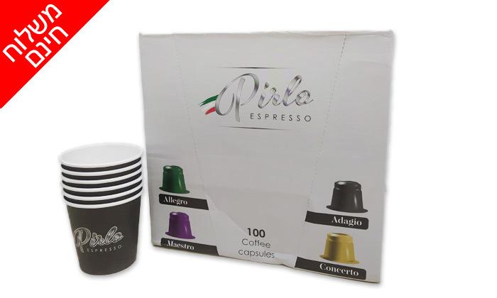 """3 300 קפסולות קפה כשרות Pirlo Espresso, כולל משלוח חינם ו-50 כוסות חד""""פ"""