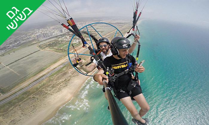 4 טיסה במצנח רחיפה ממונע מעל מפרץ חיפה והכרמל